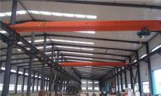 湖北武汉16t单梁行车厂家16吨行吊价格