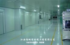 江西南昌彩钢板安装隔断吊顶工程公司