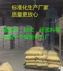 昭通灌浆料奥泰利集团高强无收缩CGM-300