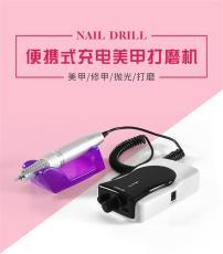 專業便攜式電動指甲打磨機廠家批發