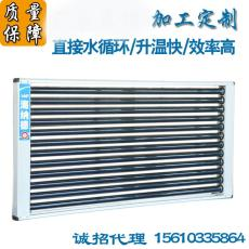 广东省真空集热器零维护递进式加热