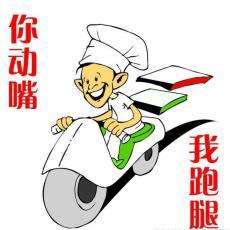 上海到潞城物流公司货运