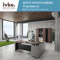 北京订做办公家具 银丰科艺整体定制
