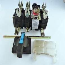 HH15QSA-125A隔離開關熔斷器組