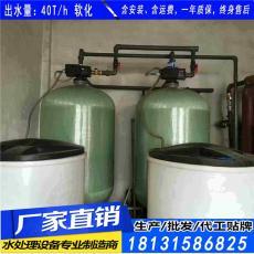 唐山井水自来水除垢设备