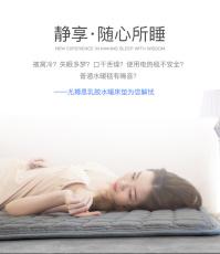 尤搏思智能无泵静音乳胶水暖床垫安全无辐射