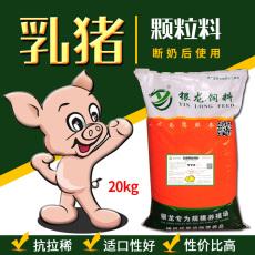乳猪颗粒料抗拉稀吗