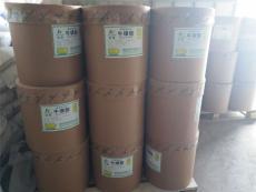 鄭州宏興營養強化劑牛磺酸