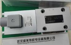 万福乐AS22101A-G24电磁阀库存供应