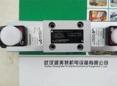 现货万福乐AS32061a-G24电磁阀