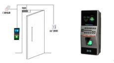 中控指紋門禁接線圖及安裝方法--昊旺電子