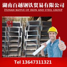 广西桂林矿用工字钢 矿用钢轨U型钢配件批发