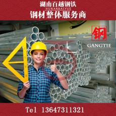 广西桂林镀锌管 螺旋管 无缝管焊管批发价格
