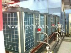安徽滁州水晶洗浴中心城空气能热泵热水工程