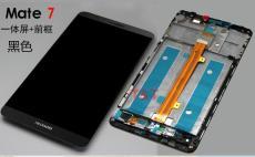 回收魅族手机总成深圳工厂回收魅族手机屏