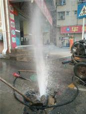 卫生间水管漏水维修快速上门检测 水管水电