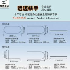 医院输液轨道U型L型铝合金轨道