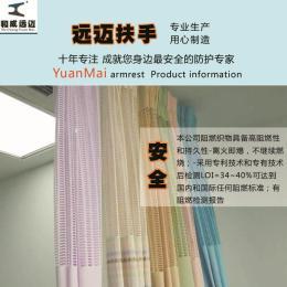 医院养老院阻燃隔帘布隐私方便遮光