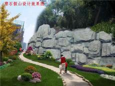周至县塑石浮雕施工市场报价