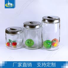 1254大密封瓶食品展示玻璃瓶贮存食物