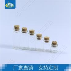 22MM直径管制瓶许愿瓶配套复合软木塞