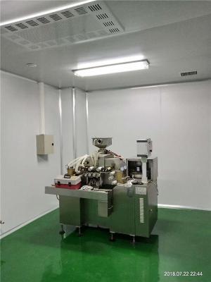 供应卫辉市食品生产车间净化装修工程