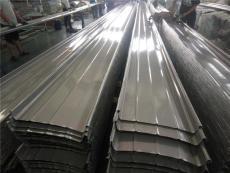 鋁鎂錳彩鋁板