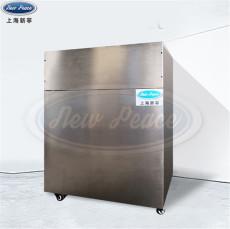 功率9kw蒸發量13kg/h電鍋爐