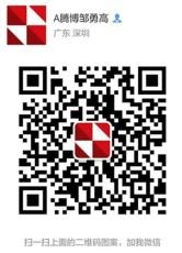在深圳注册设立典当行的要求