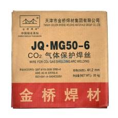 金桥牌J502电焊条