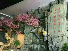 新疆乌鲁木齐做水泥雕塑浮雕假山假树半景画