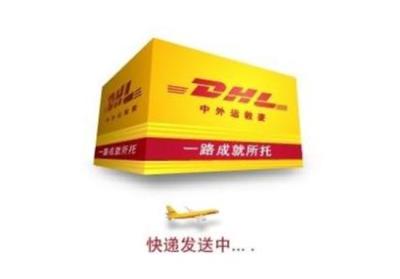 上海进口dhl快件涉3c怎么办理报关清关手续