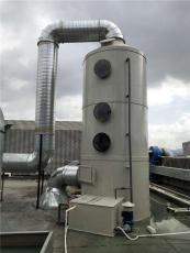 深圳线路板废气处理厂家