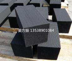 防水活性炭蜂窩塊塊狀活性炭蜂窩塊