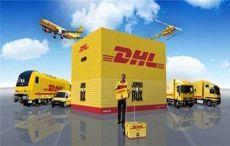 上海DHL快递进口报关代理费用流程