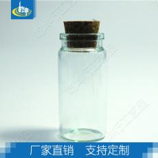 2250軟木塞玻璃瓶DIY裝砂藝術瓶配套用品