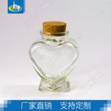 小桃心玻璃瓶食品工藝裝飾瓶子帶復合軟木塞