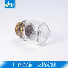 現貨批發三角底吊飾玻璃瓶飾品裝飾瓶子