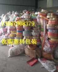 上海上門回收調料袋 月餅卷膜鍍鋁袋子