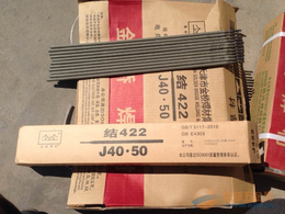 金桥碳钢焊条J422耐磨焊条
