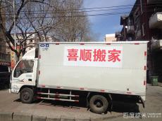 桂林搬家-桂林搬家公司-桂林喜順搬家公司