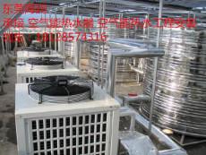 东莞桥头空气能热泵厂家
