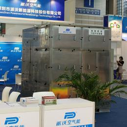 派沃空气能热泵污泥烘干机低温冷凝干化减量