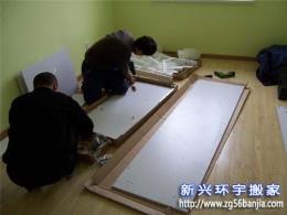 深圳到香港搬家公司擁有十年以上搬家經驗