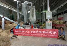 颗粒机粉碎机宇龙机械有限公司在线咨询泸州市颗粒机