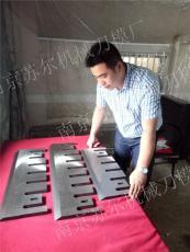 南京218木粉机刀片厂家定做