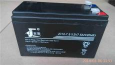 吉辰蓄电池JC-12V-7AH现货直销报价