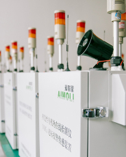 AML-VOC03型VOCs超标报警器 排气筒