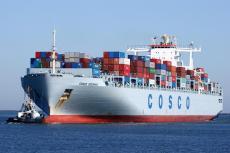 廣州敏感貨 危險品出口加蓬 海運雙清
