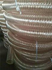 四川大口径pu透明钢丝抽吸管内径350mm